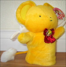 "Card Captor Sakura Kero 9"" Hand Puppet Plush Toy Doll Figure OFFICIAL RARE ITEM!"