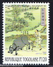 Togolaise MNH, Invention, Multi-tube iron seed drills by CHINA, Agricult  - In71