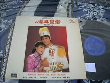 a941981 Adam Cheng Crown Records LP  鄭少秋 流氓皇帝 Two Posters (A)