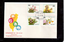 TAIWAN 1991 FIRST DAY COVER #2769/72, TAIWAN PLANTS !!