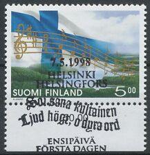 Finland 1998 Used - National Anthem - Finnish Flag - Issued May 7, 1998