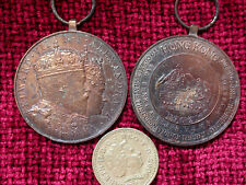 Replica Copy Coronation Medal 1902 Hong Kong Version Medal aged NO ribbon