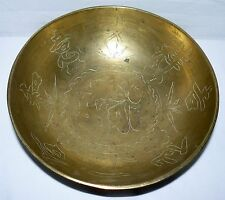 VINTAGE ASIAN BRASS BOWL DRAGON AND CHINESE CHARACTERS 9 x 3 inch