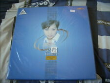 """a941981 Cass Phang 2012 made in EU Double 12"""" 45rpm 極品音色 LP Box Set 彭羚 Limited Edition Number 731"""