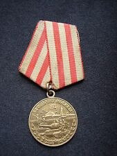 Soviet Russian USSR Medal For the Defence of Moscow Original 100%