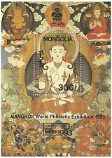 Mongolia Stamps 1993 Buddha Painting - 1 value MS Overprint / MNH