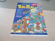 TEKI PAKI SEGA MEGADRIVE UNRELEASED GAME JAPAN HANDBILL FLYER CHIRASHI!