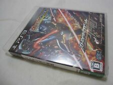 Airmail Deliver 7-14 Days to USA. USED PS3 Strider Hiryu. Japanese Version.