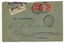 STORIA POSTALE 1918 REGNO C.2+10 SU RACCOMANDATA ROMA 27/5 Z/1680