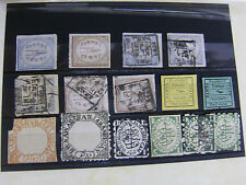 EARLY INDIAN STATES STOCK CARD COLLECTION.