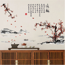DIY Removable Wall Sticker Chinese Calligraphy Wintersweet Painting Home Decor