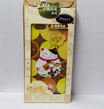 Beautiful 3D Maneki Neko Lucky Cat Iphone 5 / 5S Plastic Case Cover A