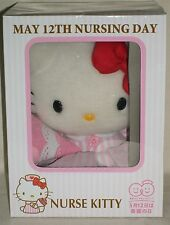 Hello Kitty May 12th Nursing Day Kawaii Nurse Plush Doll Sanrio 2011 NIB!