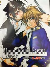 DVD Monochrome Factor ( Eps. 1-24 End ) English SUB + Free Shipping