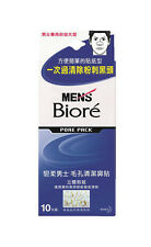 Bioré® PORE CARE --- Mens Pore Pack 10 Nose Strips