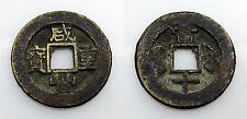 """CHINA 1851 1861 """"XIAN FENG TUNG BAO"""" 10 CASH COPPER COIN"""