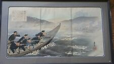 "Russo-Japanese war triptych by Getsuzo ""Conflict on the banks of the river"""