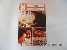 CARTE FICHE CINEMA 1995 SHARAKU Hiroyuki Sanada Shima Iwashita Tsurutaro Kataoka