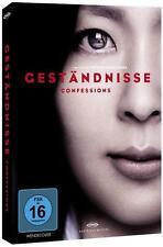 Geständnisse - Confessions (2011) DVD NEU und OVP in Folie!