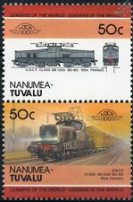 1954 SNCF Classe BB-12000 France locomotive électrique train timbres / loco 100