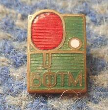 BULGARIA TABLE TENNIS FEDERATION 1960's ENAMEL PIN BADGE