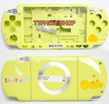 Yellow Green Housing Faceplate Case Cover for PSP 2000 ( LCRC Limited Edition)
