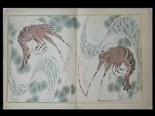 LANGOUSTES - 1889 - JAPON, ESTAMPE