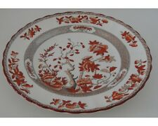 "Copeland Spode Rust Red Indian Tree 9"" Luncheon Plate"