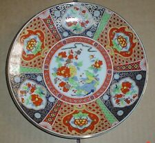 Stunning Japanese Oriental Small Plate Flowers Birds