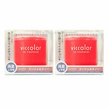 2 PACK DIAX JAPAN - VICCOLOR ANGEL SNOW (AMBER AND VANILLA) SCENT AIR FRESHENER