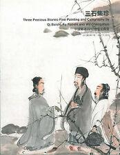 Three Precious Stones - Painting Calligraphy Qi Baishi, Fu Baoshi, Wu Changshuo