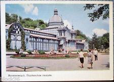 1966 ZHELEZNOVODSK: Pushkin's Gallery (Soviet postcard), photo by A.Bogdanov