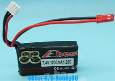 EBRC Li-Po 7.4V 1200mAh 25C lLpo Battery of Walkera CB180 V200D01 V200D02 4F180