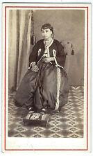 Photo cdv jeune égyptienne de Suez vers 1870 Fonquernie Ismaïla / Egypt Africa