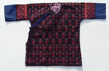 Vintage Mongolian Child's Deel Tunic Embroidered Textile