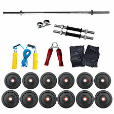 FITFLY Home Gym Set 20Kg Rubber Plate+ 5Ft Plain Rod+ Gloves+ Skiping+ Dumbbell
