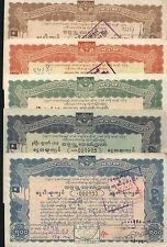Burma 1970 ISSUED POSTAL SAVING CERTIFICATES 5,10,50,100,500 KYATS