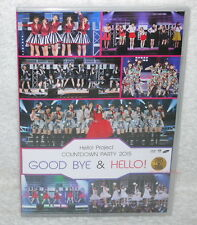Hello! Project COUNTDOWN PARTY 2015 GOOD BYE & HELLO Taiwan 4-DVD Morning Musume