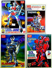 ROBOTECH SOUTHERN CROSS Model Kit Series Full Comp 4 Set MACROSS SOL BIOROID New