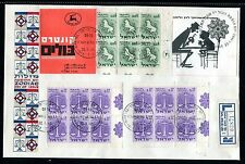 Israel 1961 Zodiac signs Booklet B13 1st Day Cover FDC 1965 Full Tabs.  x21843
