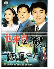 the Justice of Life Aka He Came From Jiang - Hong Kong Drama - Chinese Subtitle