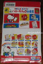Re-ment Miniature Sanrio Hello Kitty Stationery School Supplies Full Set NEW HTF