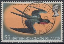Solomon Islands 1973 fine used Mi.240 Vögel Birds [sq7084]
