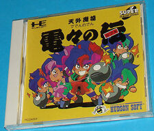 Tengai Makyou - Deden no Den - PC-Engine - JAP