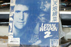 LETHAL WEAPON 2 HONG KONG PROMO LIMITED 50 ONLY 12 SINGLE EX/EX RANDY CREWFORD