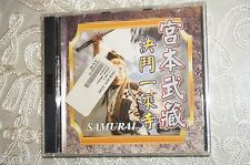 Samurai II - Duel at Ichjoji Temple VCD 1998 Criterion Collection Toshiro Mifune