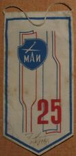 Banner Russian Soviet Moscow Aviation Institute Rower MAI Champion Rowing USSR