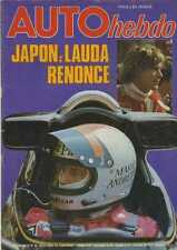 AUTO HEBDO n°35 du 28 Octobre 1976 GP JAPON MARTINI MK18