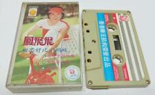 Taiwan Feng Fei Fei Lion King Label Hong Kong Cassette CS1281