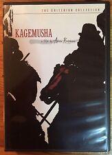 Kagemusha (DVD, 2005, 2-Disc Set, Special Edition Double-Disc Set)